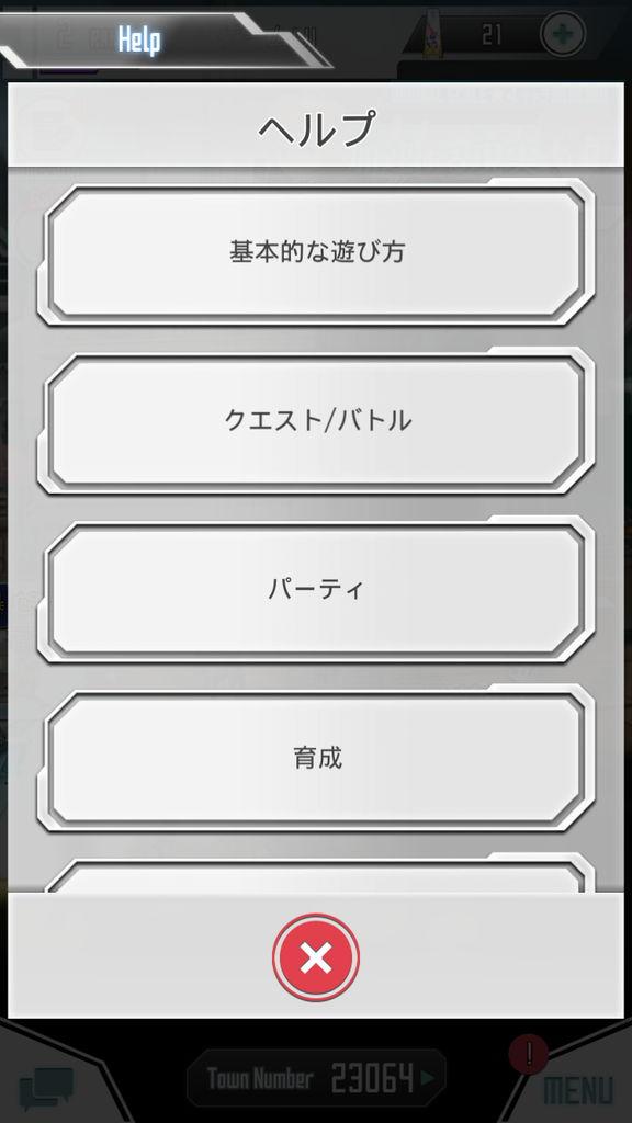 f:id:gameui:20170320231224j:plain:w375