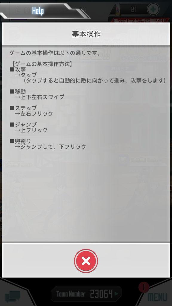 f:id:gameui:20170320231226j:plain:w375