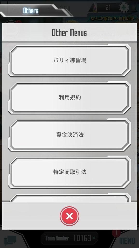 f:id:gameui:20170320231234j:plain:w375