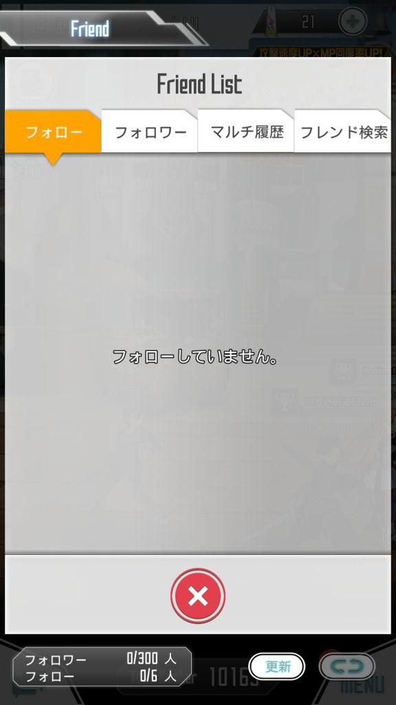f:id:gameui:20170320231235j:plain:w375