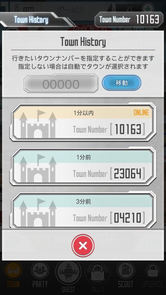 f:id:gameui:20170320231241j:plain:w375