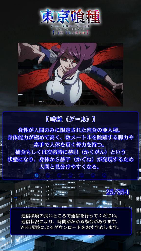 f:id:gameui:20170320231749j:plain:w375