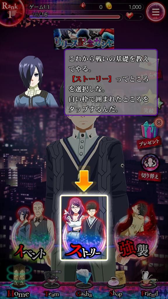 f:id:gameui:20170320231758j:plain:w375