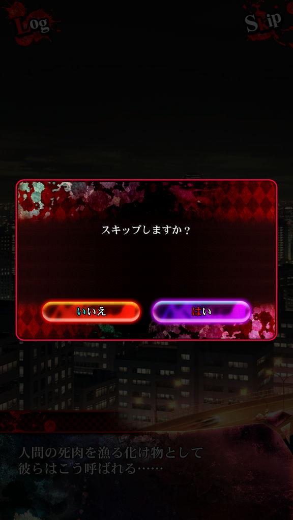 f:id:gameui:20170320231808j:plain:w375