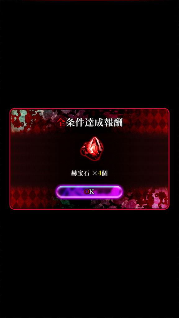 f:id:gameui:20170320231834j:plain:w375