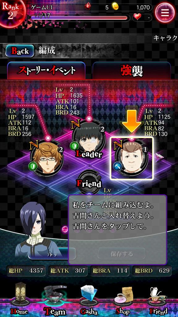 f:id:gameui:20170320231846j:plain:w375