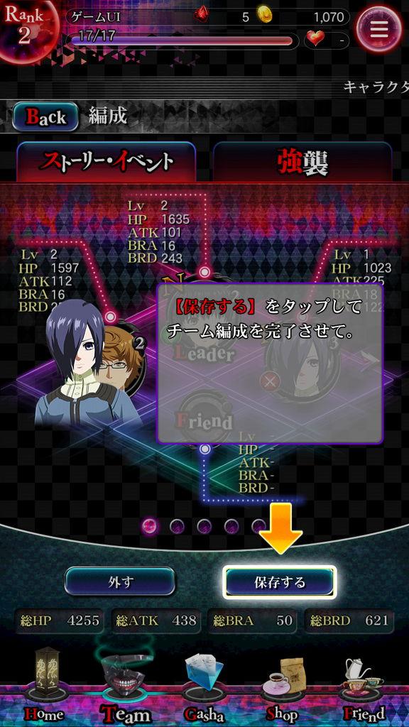 f:id:gameui:20170320231849j:plain:w375