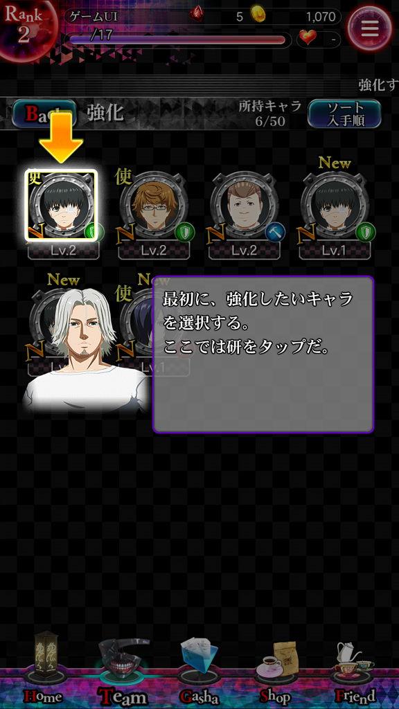 f:id:gameui:20170320231854j:plain:w375
