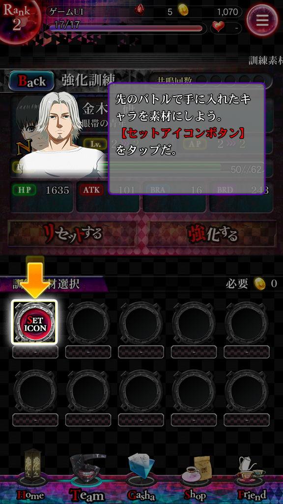 f:id:gameui:20170320231857j:plain:w375