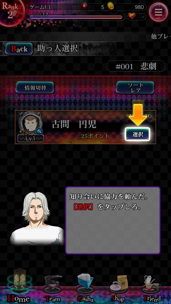 f:id:gameui:20170320231910j:plain:w375