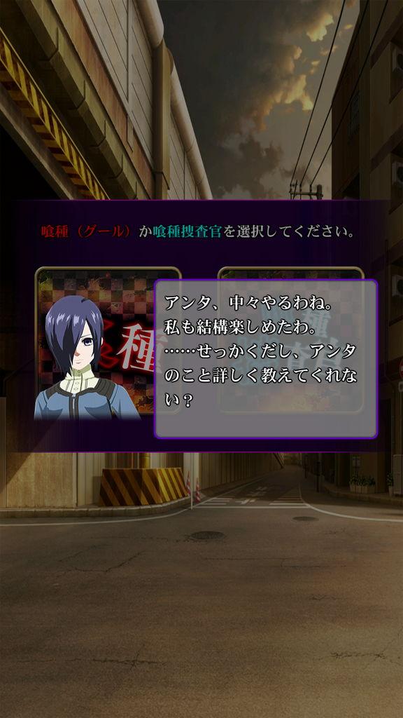 f:id:gameui:20170320231937j:plain:w375