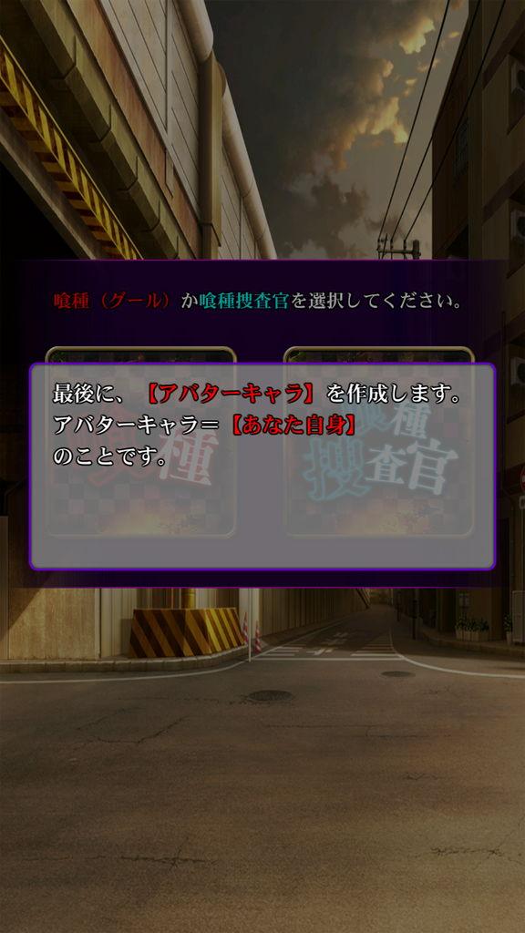 f:id:gameui:20170320231939j:plain:w375