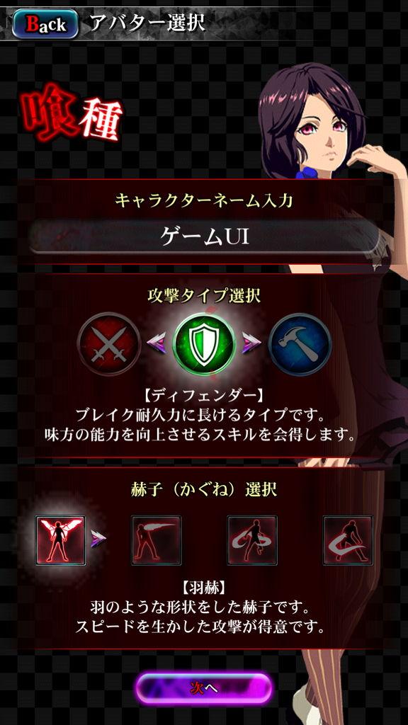 f:id:gameui:20170320231946j:plain:w375