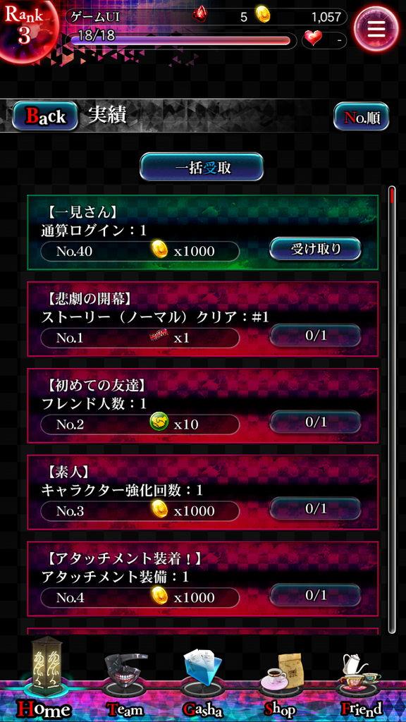 f:id:gameui:20170320232001j:plain:w375