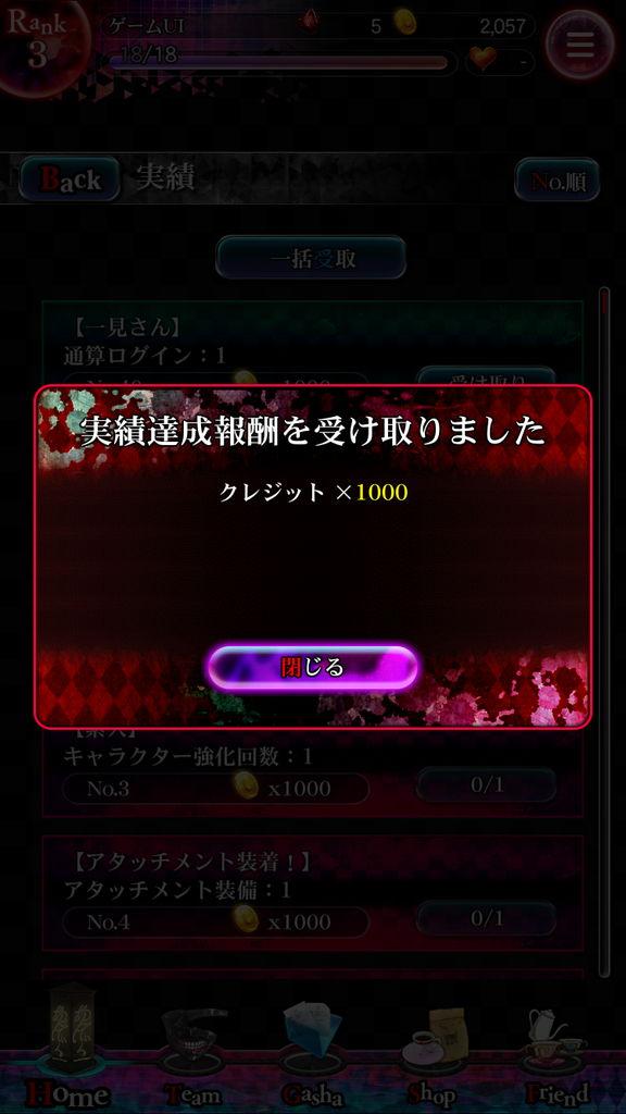 f:id:gameui:20170320232002j:plain:w375