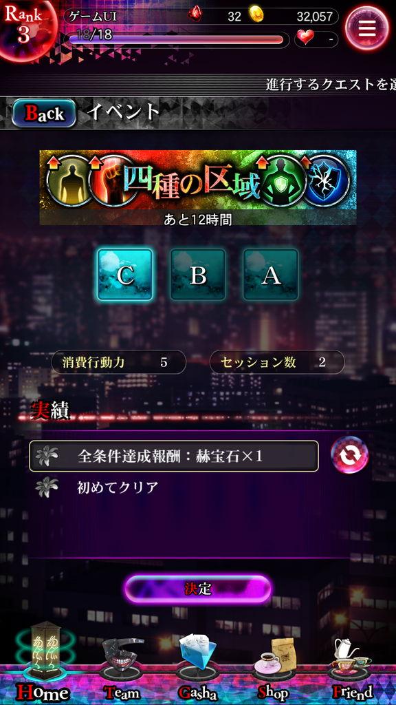 f:id:gameui:20170320232138j:plain:w375