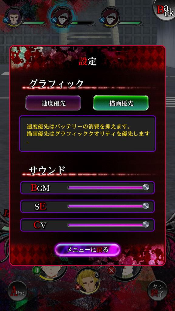 f:id:gameui:20170320232144j:plain:w375