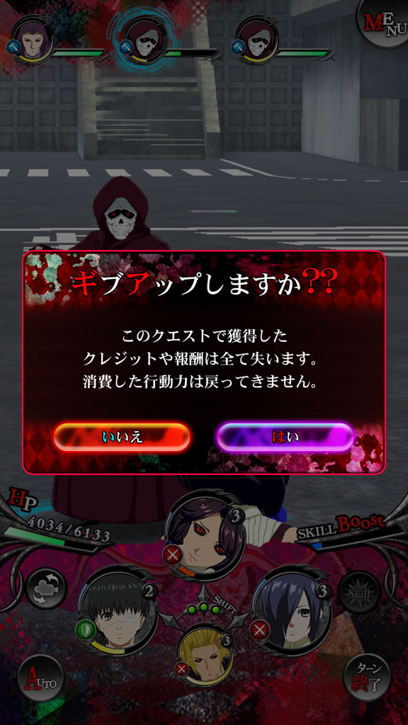 f:id:gameui:20170320232145j:plain:w375