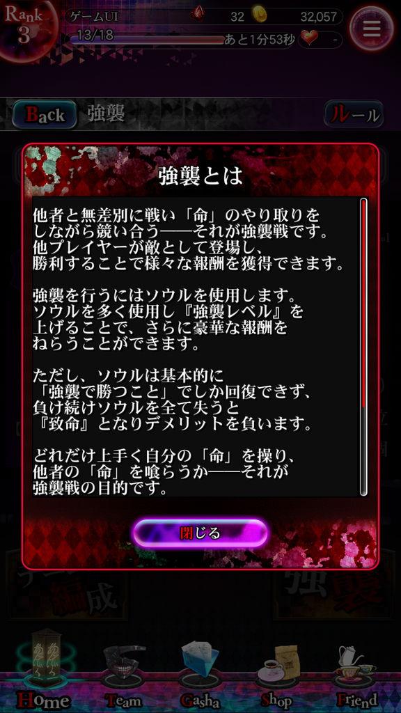 f:id:gameui:20170320232148j:plain:w375