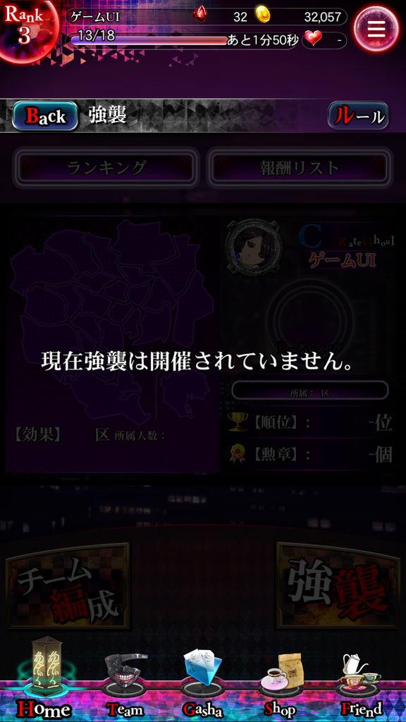f:id:gameui:20170320232149j:plain:w375