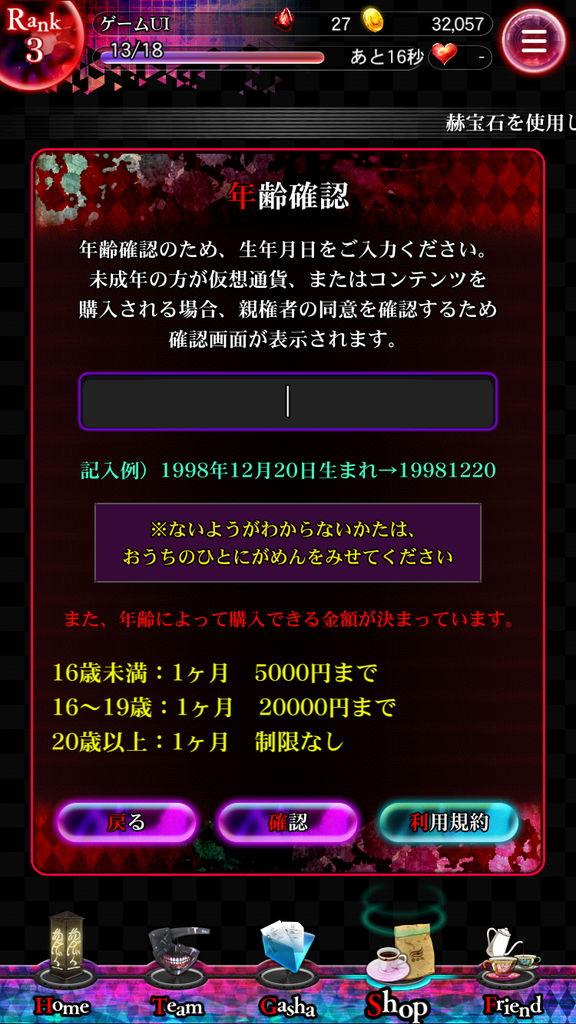 f:id:gameui:20170320232213j:plain:w375