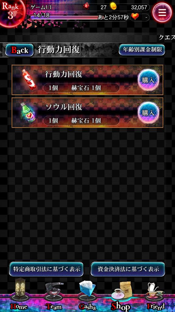 f:id:gameui:20170320232217j:plain:w375