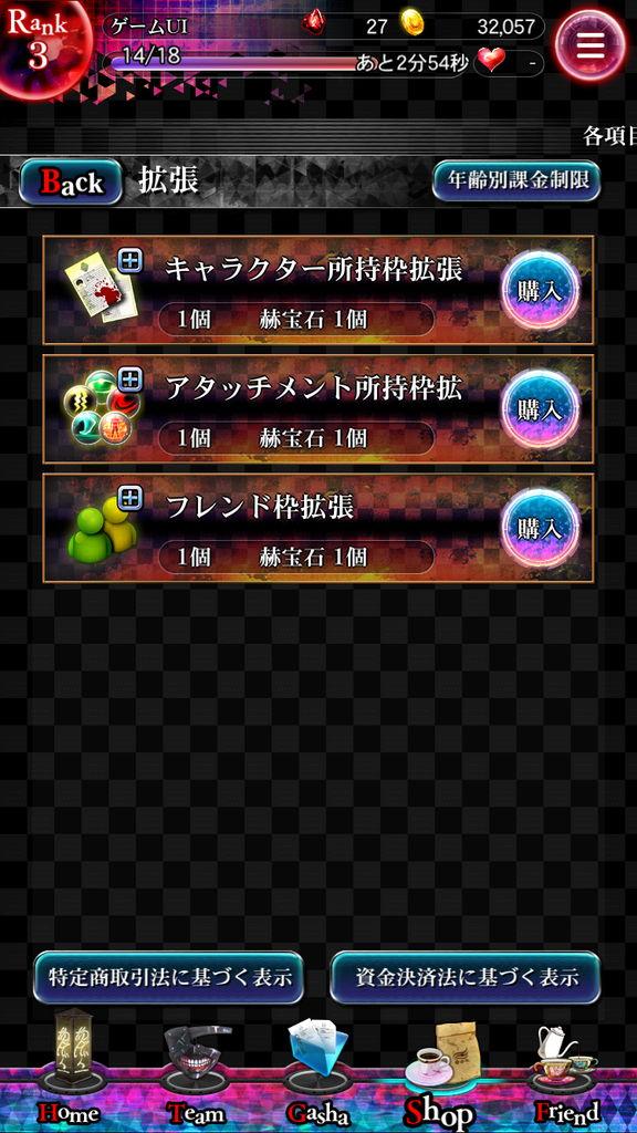 f:id:gameui:20170320232218j:plain:w375