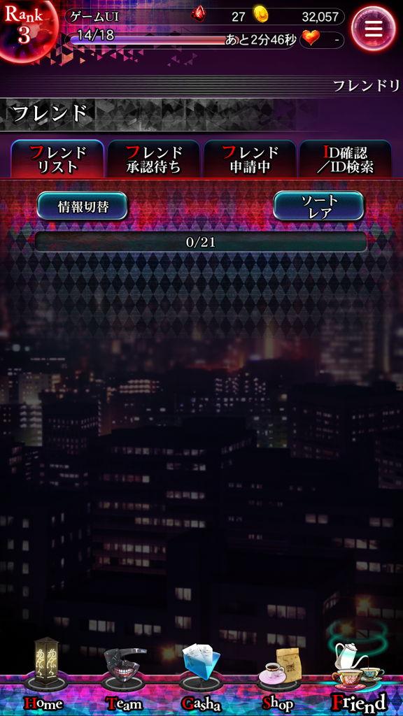 f:id:gameui:20170320232219j:plain:w375