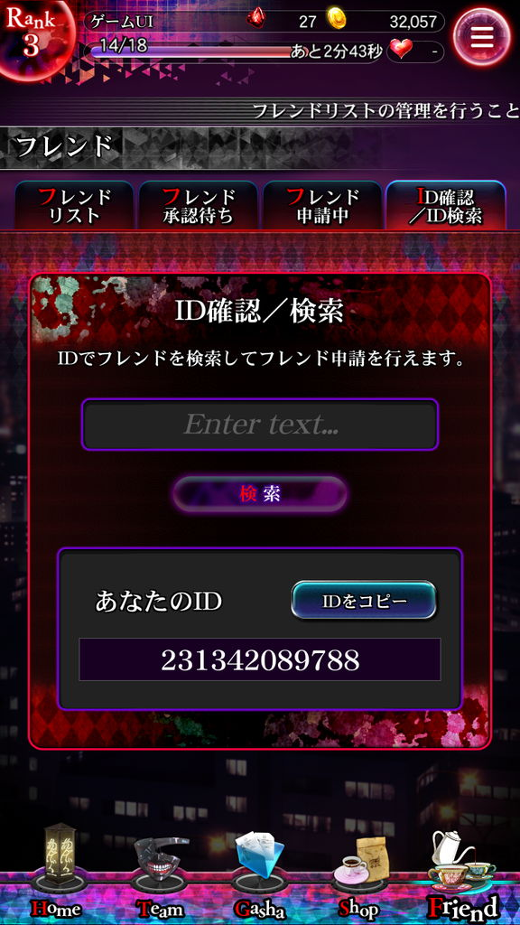 f:id:gameui:20170320232221j:plain:w375