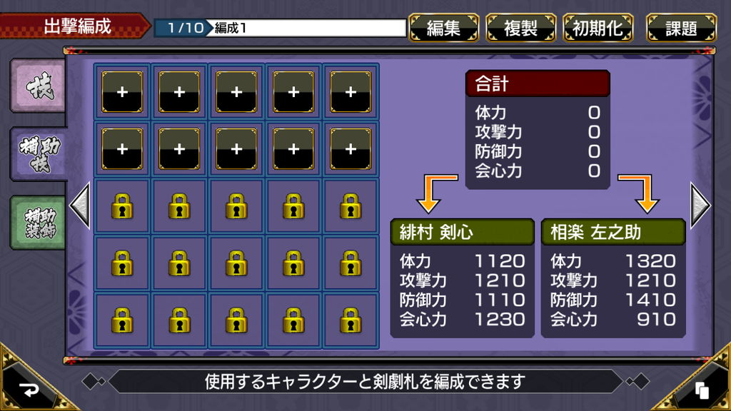 f:id:gameui:20170322010917j:plain