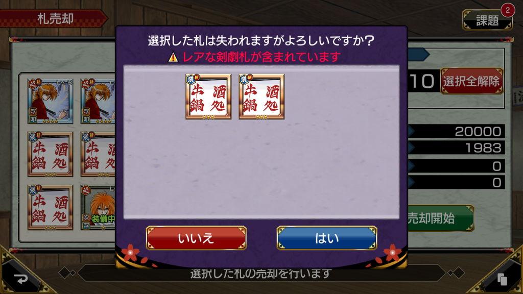 f:id:gameui:20170322010932j:plain