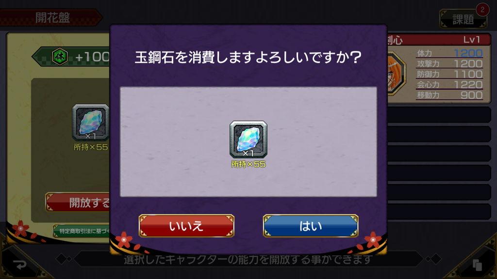 f:id:gameui:20170322010937j:plain