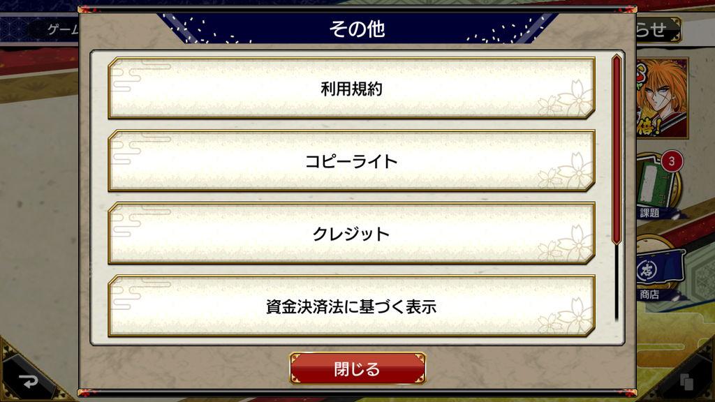 f:id:gameui:20170322010944j:plain