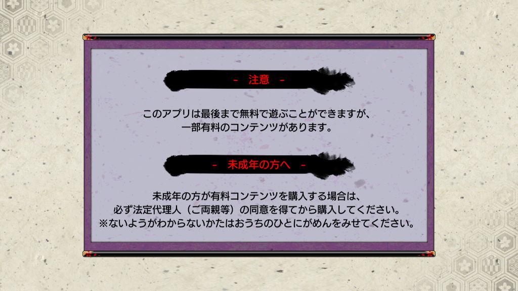 f:id:gameui:20170322010948j:plain