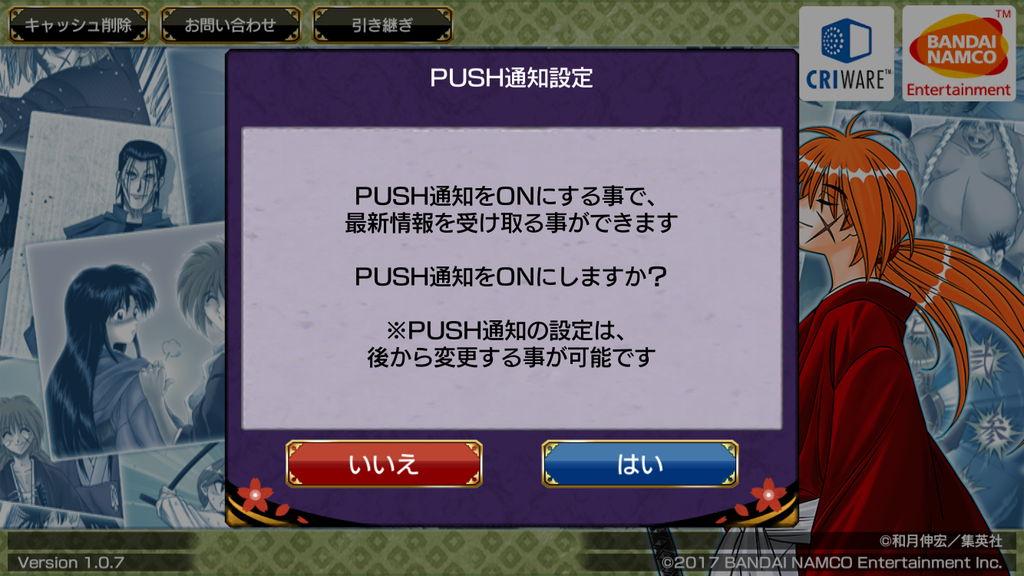f:id:gameui:20170322010951j:plain