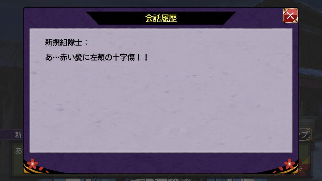 f:id:gameui:20170322011011j:plain
