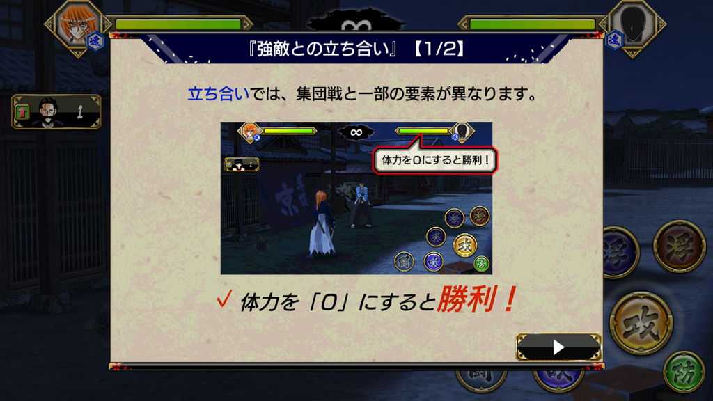 f:id:gameui:20170322011014j:plain