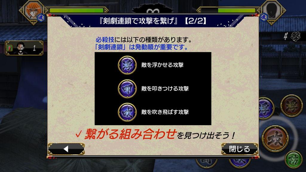 f:id:gameui:20170322011018j:plain