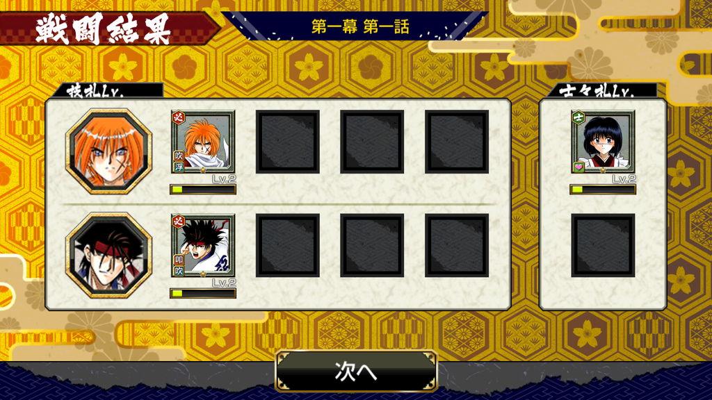 f:id:gameui:20170322011047j:plain