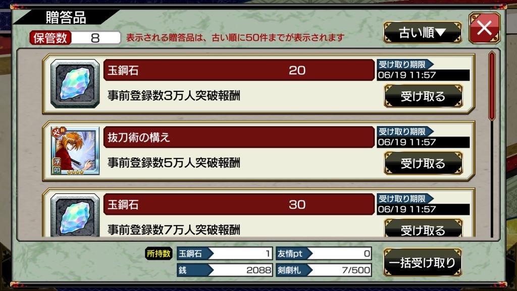 f:id:gameui:20170322011123j:plain