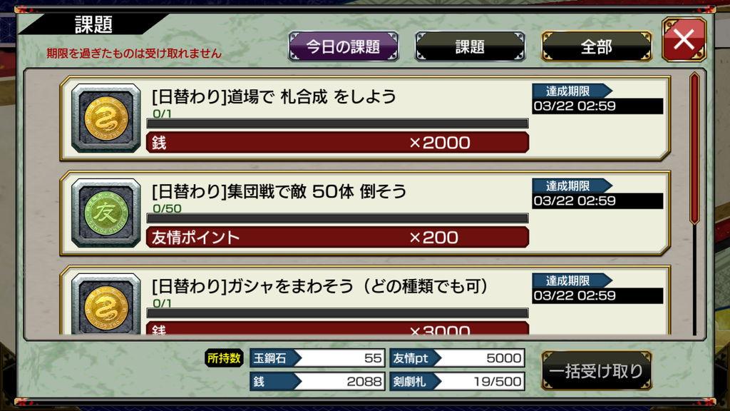 f:id:gameui:20170322011128j:plain