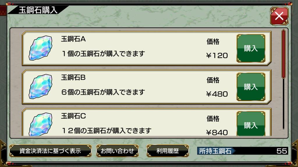 f:id:gameui:20170322011135j:plain