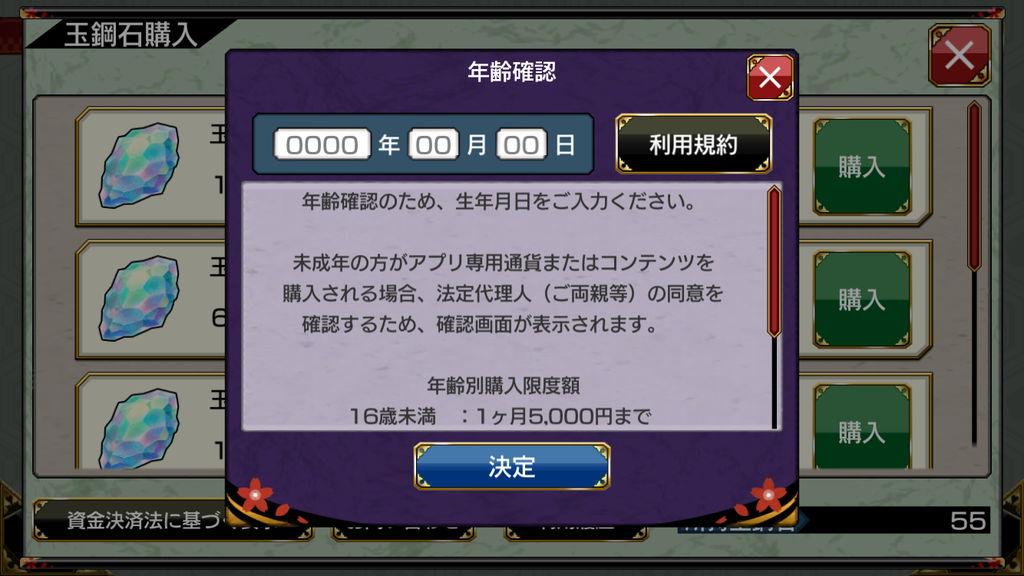 f:id:gameui:20170322011137j:plain