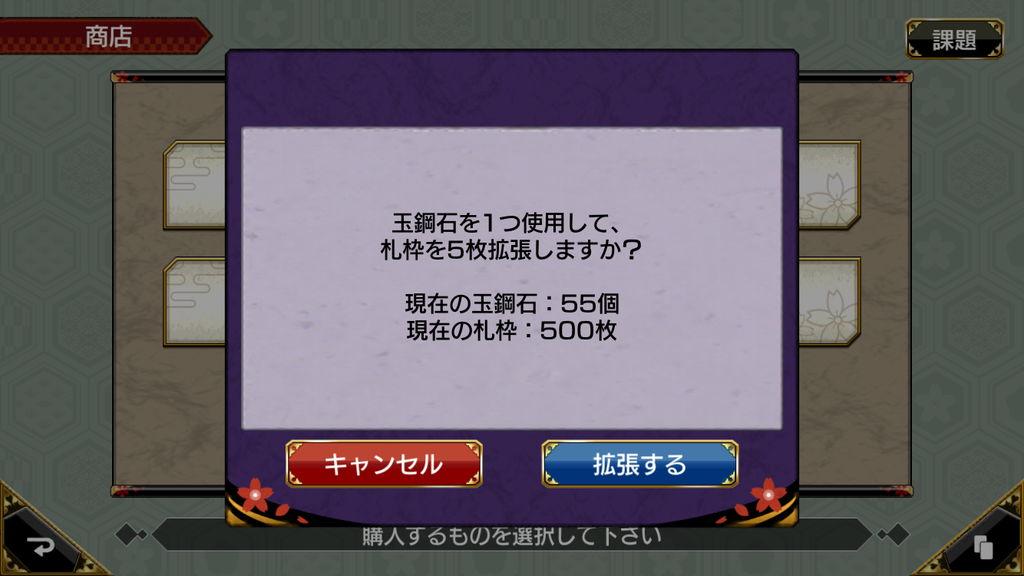f:id:gameui:20170322011139j:plain