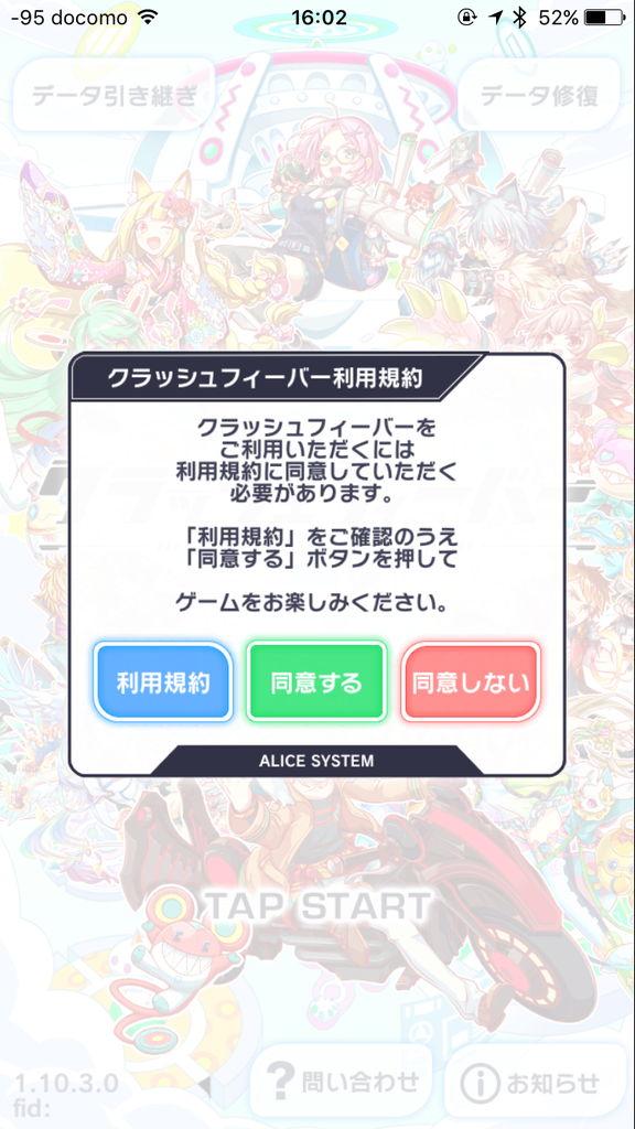 f:id:gameui:20170322011744j:plain:w375