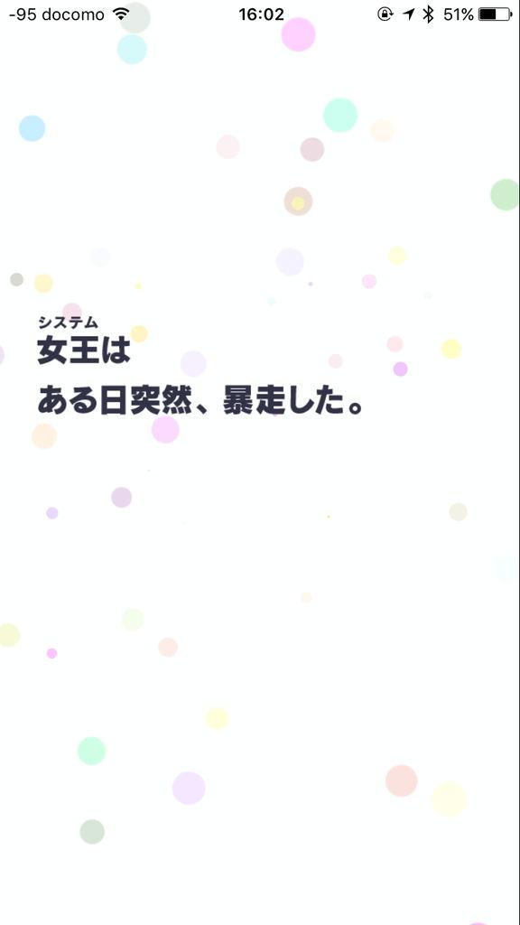 f:id:gameui:20170322011747j:plain:w375