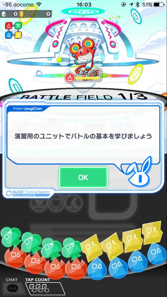 f:id:gameui:20170322011750j:plain:w375