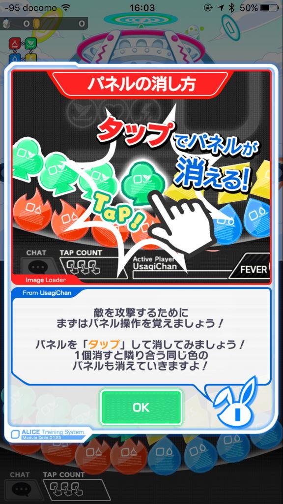 f:id:gameui:20170322011752j:plain:w375
