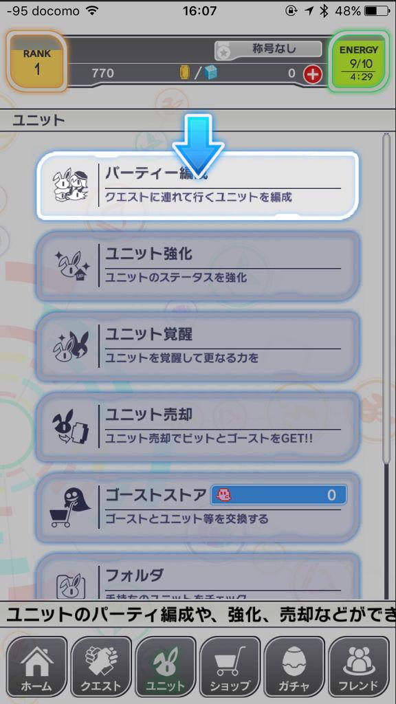 f:id:gameui:20170322011928j:plain:w375