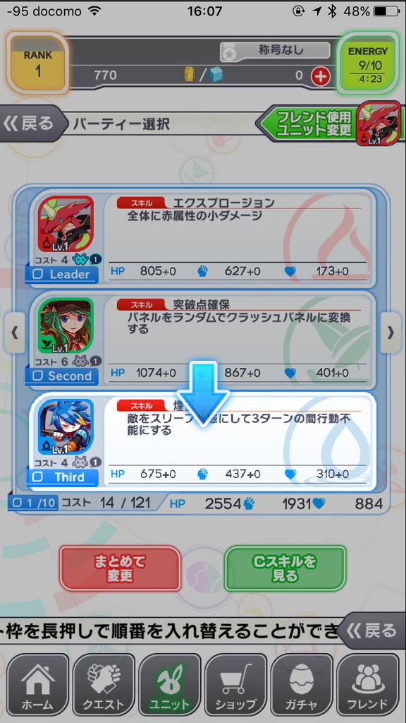 f:id:gameui:20170322011931j:plain:w375
